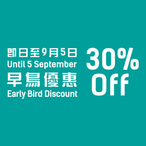 The EARLY BIRD is leaving soon... FINAL CALL for New Vision Arts Festival 30% discount